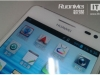 huawei-ascend-d2_it3