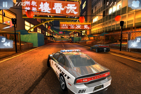 Fast And Furious 6 Iphone App Cheats