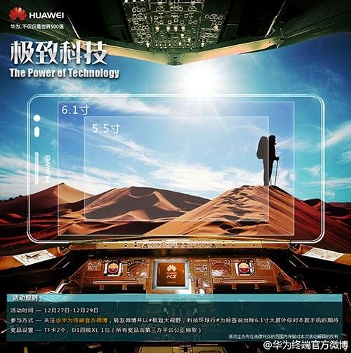 Huawei Ascend Mate_md_1