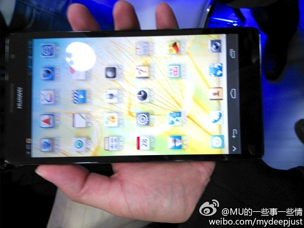 huawei-ascend-mate-weibo