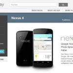 Nexus_4_lagernd