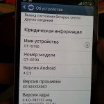 Samsung_Galaxy_S4_Mini_GT-I9190_4