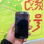 samsung_galaxy_s4_leak_1