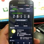 samsung_galaxy_s4_leak_5