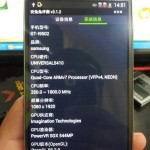 samsung_galaxy_s4_leak_6