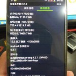 samsung_galaxy_s4_leak_7